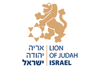 Lion of Judah – Israel