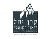 The Yahel Foundation