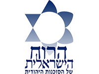 The Spirit of Israel – The Jewish Agency