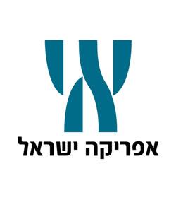 אפריקה-ישראל