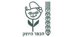 לוגו הכפר הירוק