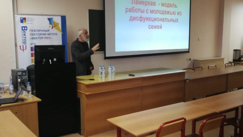 'למרחב' מגיעה לאוניברסיטת מוסקבה!
