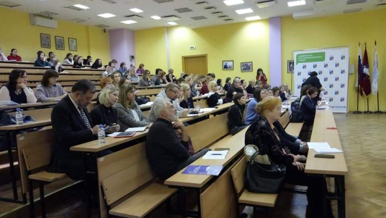 השפעה גלובלית: למרחב מבקרת במוסקבה