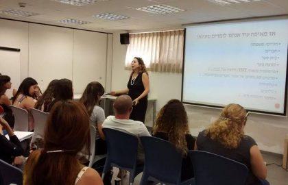 כנס אקדמי ראשון בנושא צעירים בסיכון בישראל: מחקר, מדיניות ופרקטיקה.